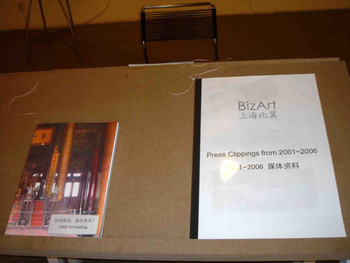 A presentation of past exhibition documents and catalogues in BizArt