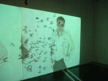 David Chan projected in Hung Keung's work