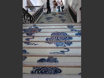 China Road Ladder by Li Lihong