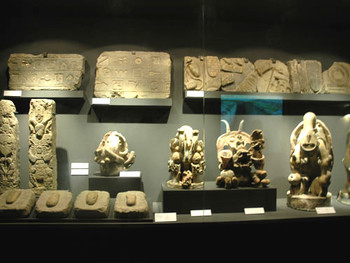 Archaeological Finds from the Bu Nam Civilisation by Tu Wei-cheng