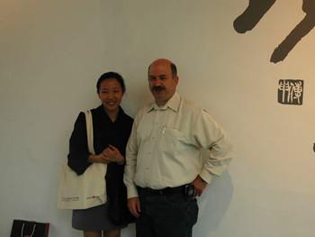 Carol Lu and David Solo