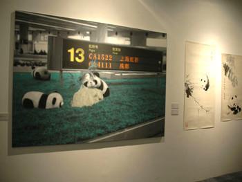 Work by Yan Lei