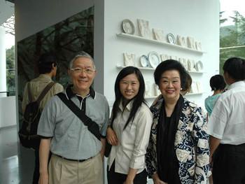 Richard Yiu, Sara Tse and Annie Wong infront of Sara Tse's work