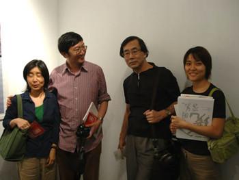 Yasuko Furuichi, Gu Zhenqing, Akira Tatehata at the CAAW awards exhibition