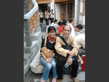 Zhang Beiru and his daughter