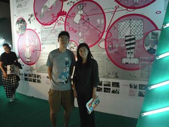 Anthony Yung and Sara Tse