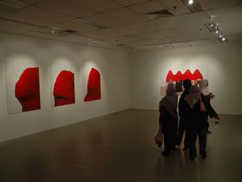 Multi Culturalism, Nuha Asad