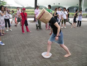Performance by Sori Nariai (Japan) in Yoyogi Park, Harajuku, Tokyo
