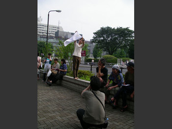 Performance by Koji Oike (Japan) in Yoyogi Park, Harajuku, Tokyo