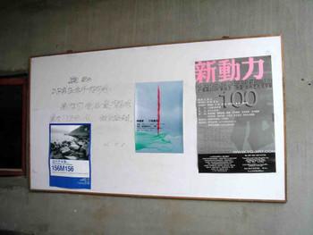 Landing Art Centre, a complex of artist studios in Chengdu