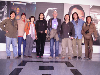 Group of artists and curators