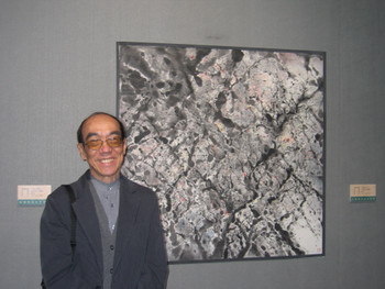 Wucius Wong and his artwork