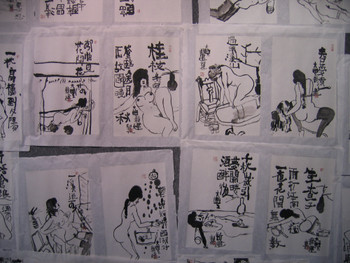 "Shenzhen Fine Art Institute exhibition ""Heritage of Brushwork and Ink Painting"""