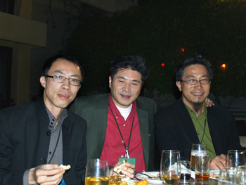 Lu Jie, Won-il Rhee and Manray Hsu