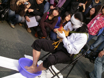 Performance by DAI Giangyu