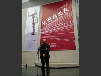 Speech by WANG Huangsheng