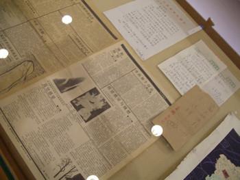 Documentation Exhibition