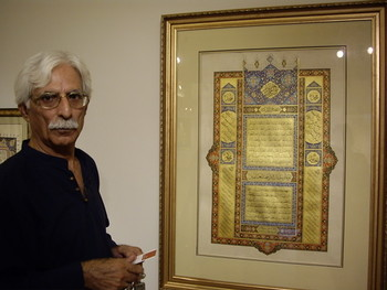 Curator Rasheed Butt with his work.