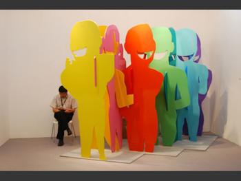 Shanghai Yibo Gallery.