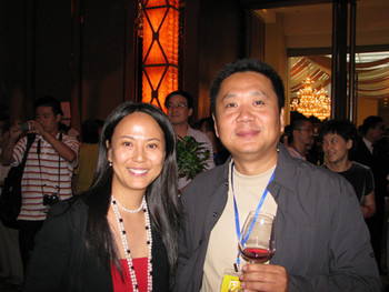 Exhibiting artist Wang Peng with wife Yennie.