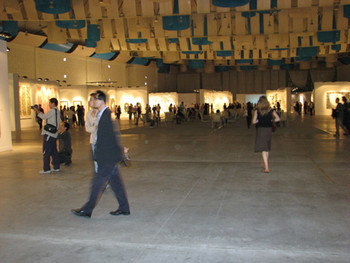 View of Exhibition Hall at the opening.