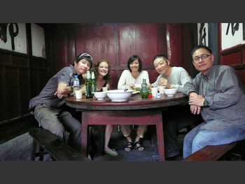 (L-R) Li Ze, Megan Connolly, Pauline Yao, Li Huasheng and Leung Kui Ting.