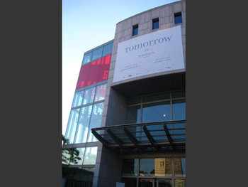 "Artsonje Center – one of the venues for exhibition ""Tomorrow"", curated by Kim Sunjung."