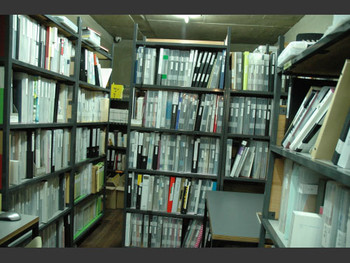 Artist files collected by the Insa Art Space.