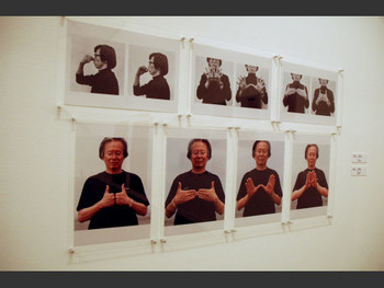 "Exhibits of ""Performance Art of Korea 1967-2007"", Work by Lee Kun-yong."