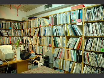 Ssamzie Space has recently opened its archive for public access.