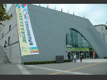 """Pocheon Asia Biennale 2007"" held at the Pocheon Banweol Art Hall. Pocheon is two hours f"