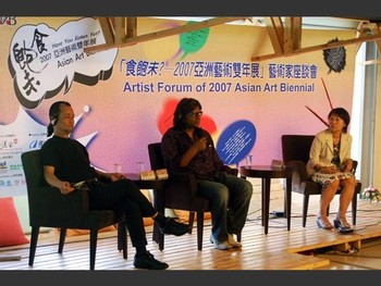 Artist forum of 2007 Asian Art Biennial, from left to right: