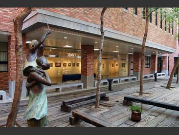 Providence University Art Center.
