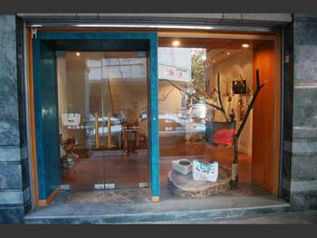 Galerie Pierre.