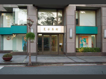 Ming Art Gallery, Taichung.