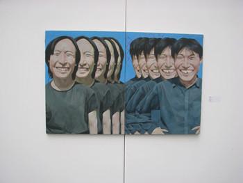 SAM: Yue Minjun, Friends, oil on canvas, 1992.