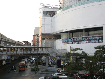 Bangkok Art and Culture Centre (BACC) at Patumwan Junction