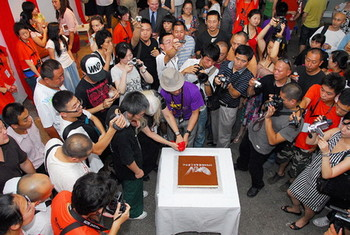 At the grand opening of the 10th Open International Performance Art Festival, Beijing, 2009