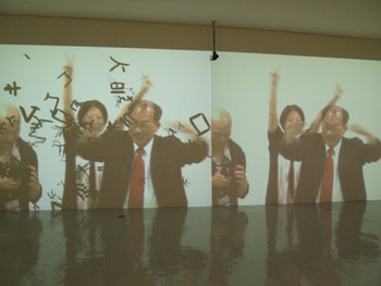 Artists Hung Keung, Mia Liu, and museum director Huang Tsai-Lang interacting with Bloated City and Skinny Language, 2007-2008, interactive installation