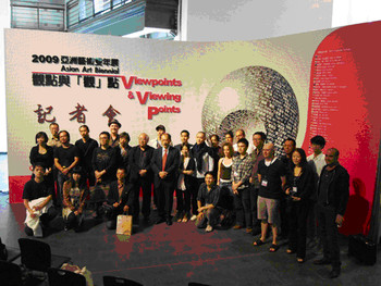 Participating artists, curator Tsai Chao-yi (far left), and the Museum's new director Huang Tsai-Lang (orange necktie) posing for a group press photo