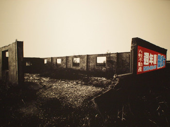 Lin Jia-an, The Edge of The Heaven, 2009, export photographic paper, 200x300cm