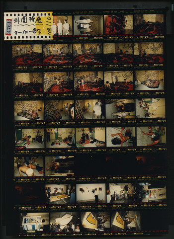Ha Bik Chuen, contact sheet of exhibition documentation of Out of Context, 9 October 1987