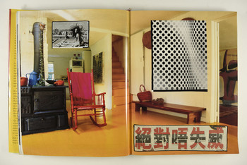 Ha Bik Chuen, collage book - At Home with Art, Circa 2004.