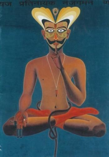 Image: Surendran Nair, <i>Mephistopheles</i>, 2002–3.