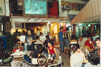 Image: <i>Eat Drink Art</i>, first year anniversary party of Big Sky Mind, New Manila, Quezon City, Metro Manila, Philippines, 2000. Courtesy of Ringo Bunoan.