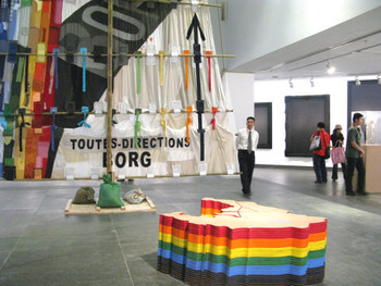 Inga Svala Thorsdottir, BORG 21W 64N, 2008, installation.