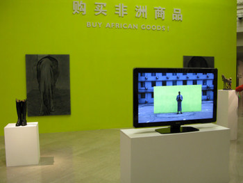 Tiong Ang, Models for (the) People, 2008, video and paintings.