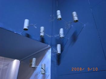Teruya Yuken, Rain Forest, 2006, installation, toilet paper roll.