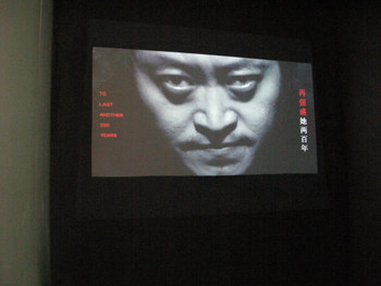 Peng Hung-chih, 200 Years, 2008, video.