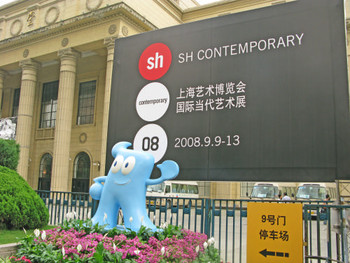 ShContemporary 2008, held at the Shanghai Exhibition Center.